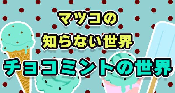 f:id:chiyochiyopon:20170801223126j:plain