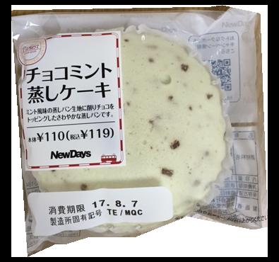 f:id:chiyochiyopon:20170806231819p:plain