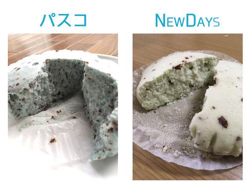 f:id:chiyochiyopon:20170806232625j:plain