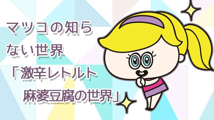 f:id:chiyochiyopon:20170815220538j:plain