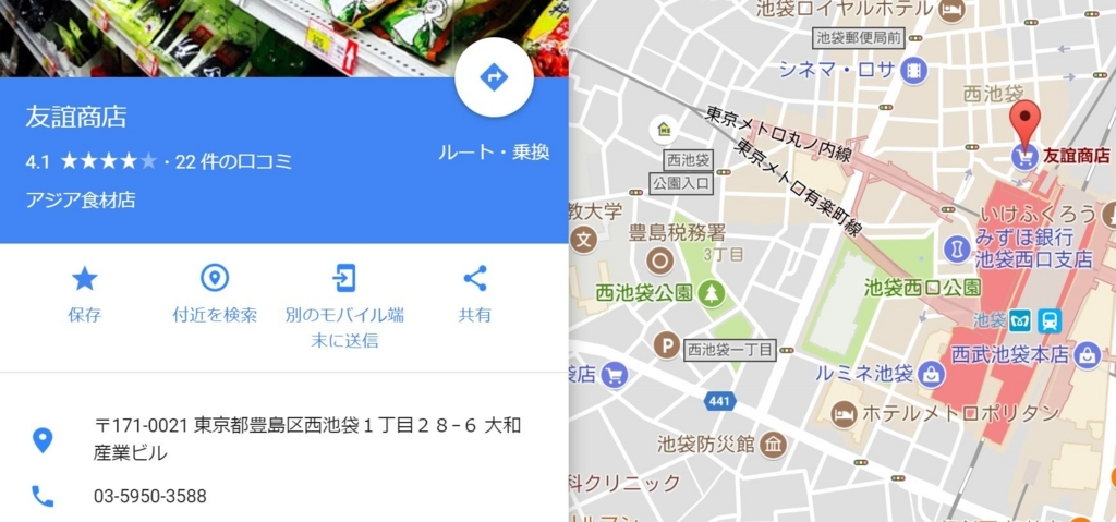 f:id:chiyochiyopon:20170822211446j:plain