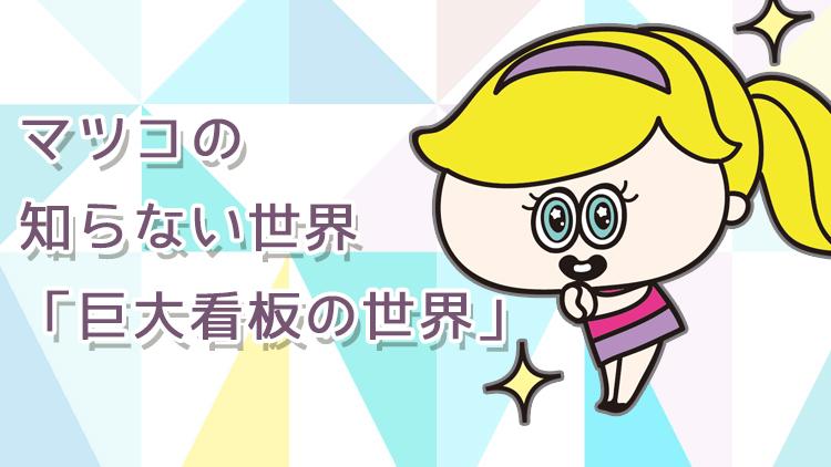 f:id:chiyochiyopon:20170822220714j:plain