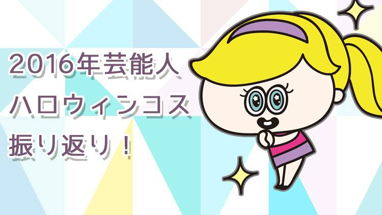 f:id:chiyochiyopon:20170823235447j:plain