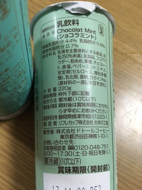 f:id:chiyochiyopon:20170903212526j:plain