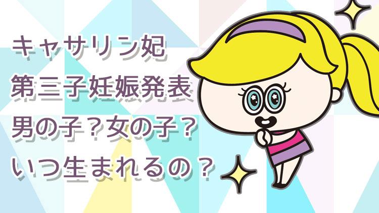 f:id:chiyochiyopon:20170904230902j:plain