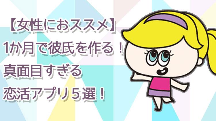 f:id:chiyochiyopon:20170905003853j:plain