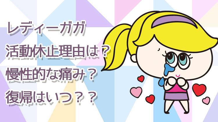 f:id:chiyochiyopon:20170909083257j:plain