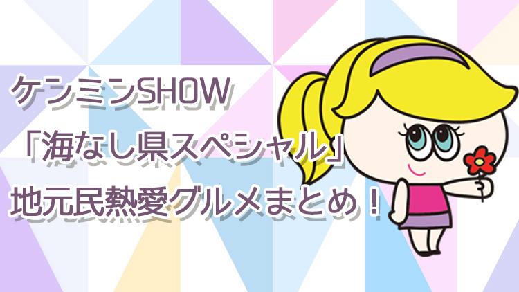 f:id:chiyochiyopon:20170914212245j:plain