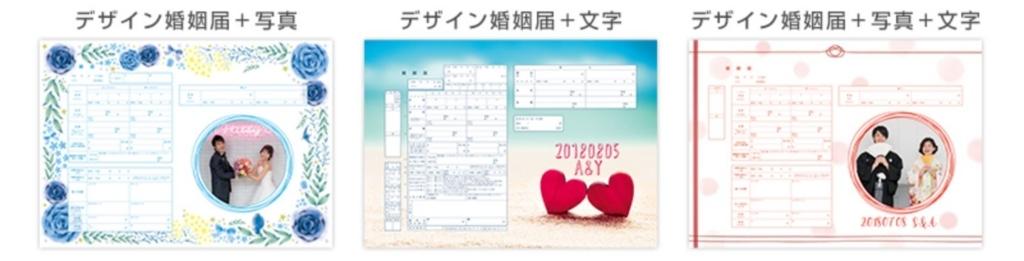 f:id:chiyochiyopon:20180522104035j:plain