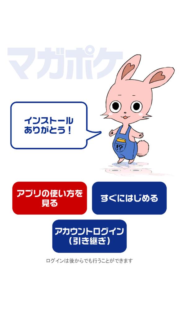f:id:chiyochiyopon:20180629012958p:plain