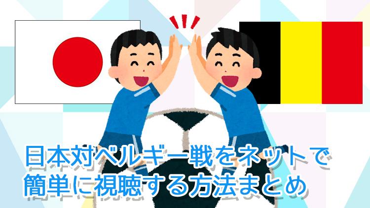 f:id:chiyochiyopon:20180702075524j:plain