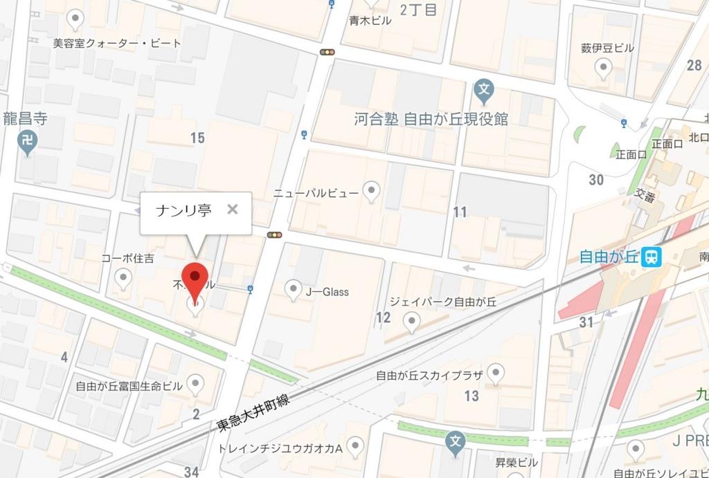 f:id:chiyochiyopon:20180731203319j:plain