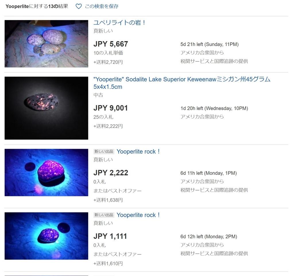 f:id:chiyochiyopon:20180911015528j:plain