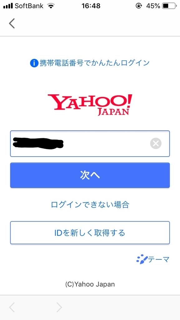 f:id:chiyochiyopon:20181005164828j:plain