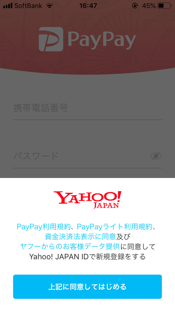 f:id:chiyochiyopon:20181005171020p:plain