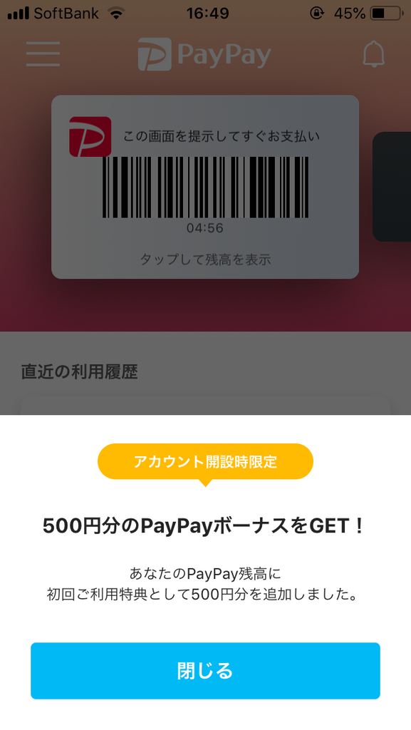f:id:chiyochiyopon:20181005171412p:plain