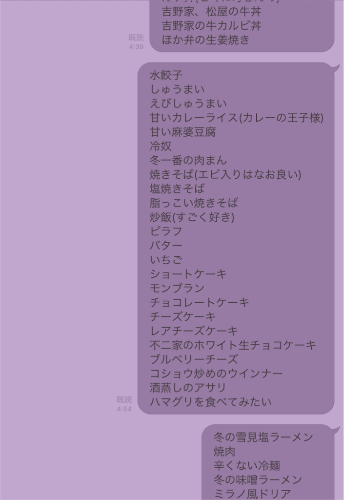 f:id:chiyocoi:20170102142619p:image