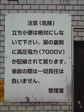 f:id:chiyodaku:20100926115124j:image