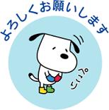 f:id:chiyodamag:20170529163337p:plain