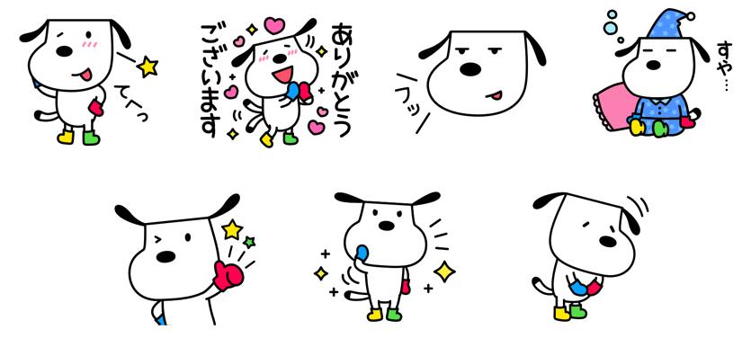 f:id:chiyodamag:20170531101136j:plain