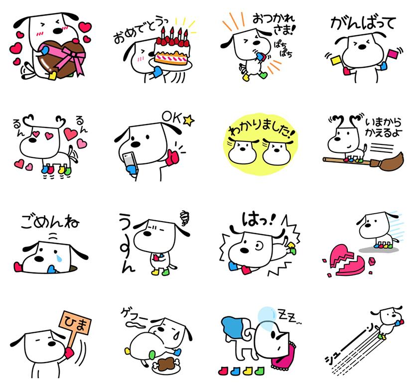 f:id:chiyodamag:20170531110937j:plain