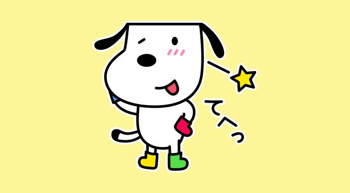 f:id:chiyodamag:20170801161718j:plain