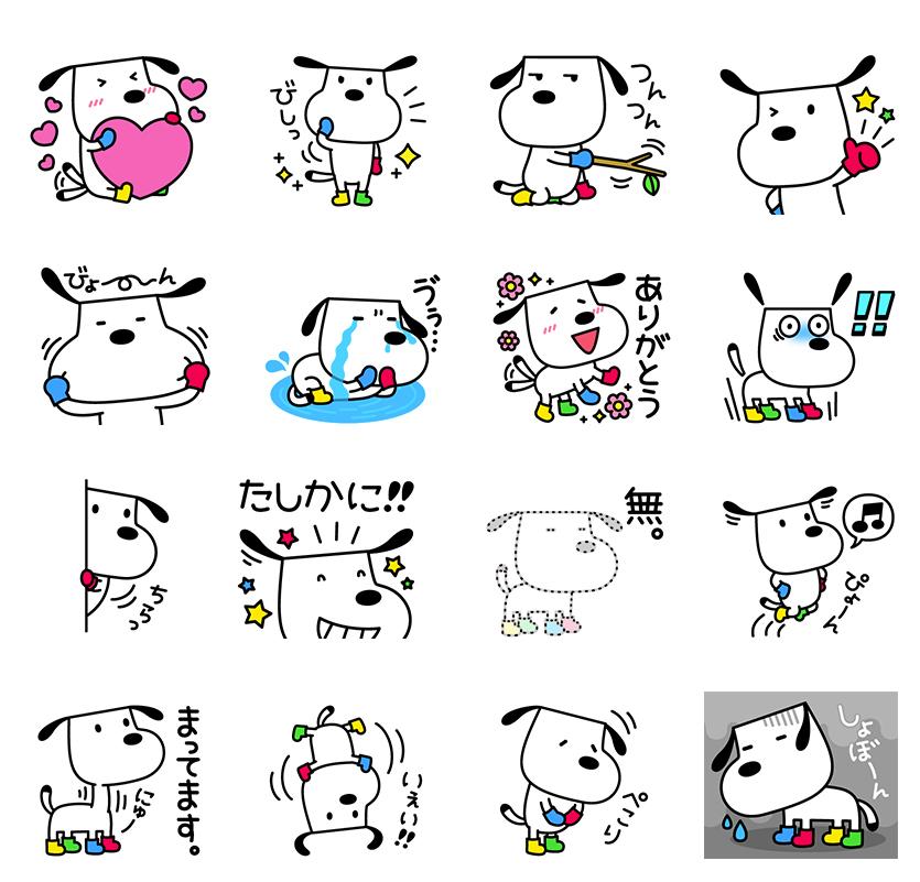 f:id:chiyodamag:20170817173446j:plain