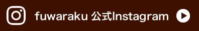 f:id:chiyodamag:20170823165013p:plain