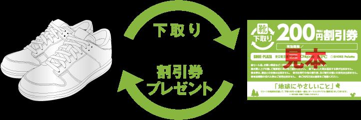 f:id:chiyodamag:20170830124156p:plain
