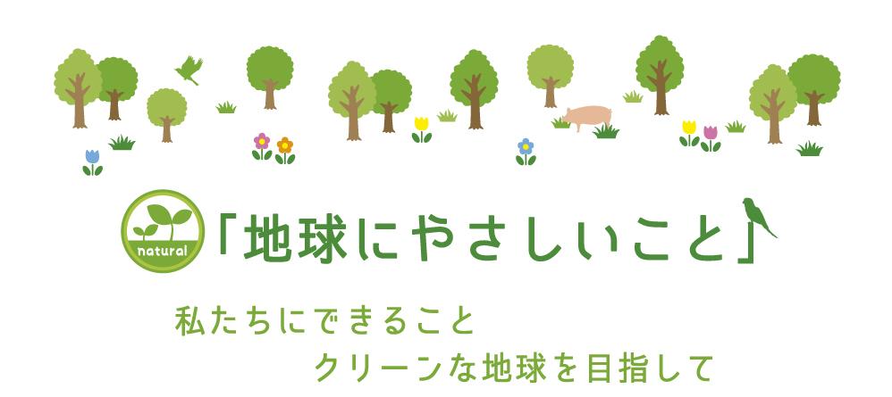 f:id:chiyodamag:20170927171214j:plain