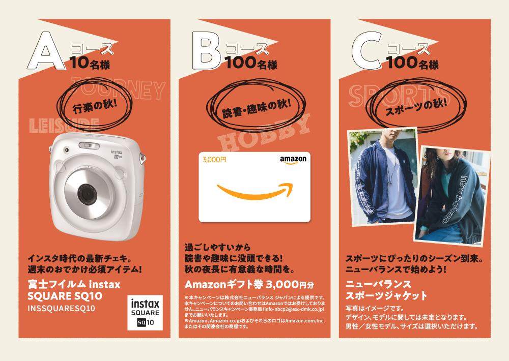f:id:chiyodamag:20180913114907p:plain