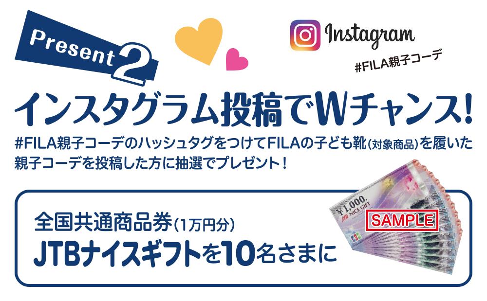 f:id:chiyodamag:20181004185548p:plain