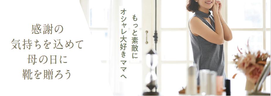 f:id:chiyodamag:20190425171457p:plain