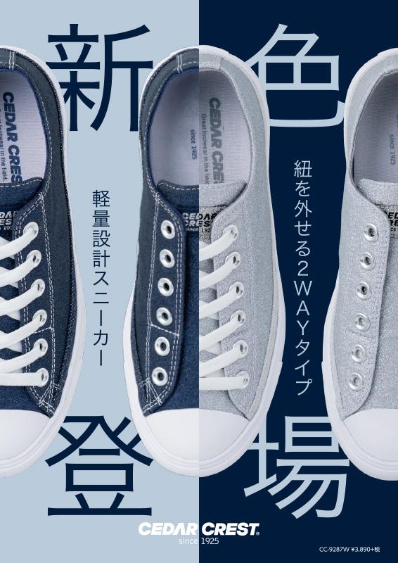 f:id:chiyodamag:20191120122400j:plain