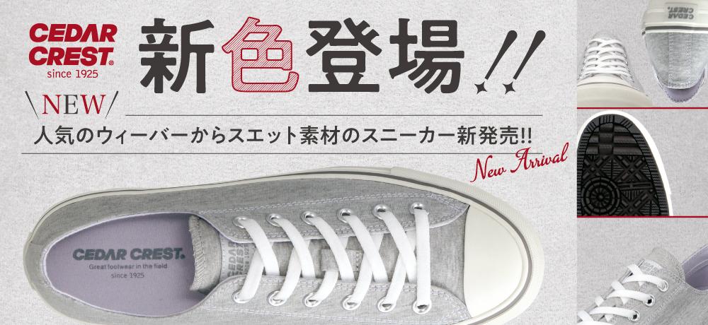 f:id:chiyodamag:20200117161822j:plain