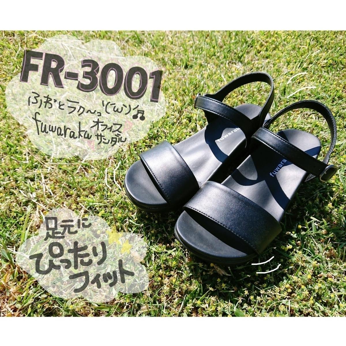 f:id:chiyodamag:20200610170150j:plain