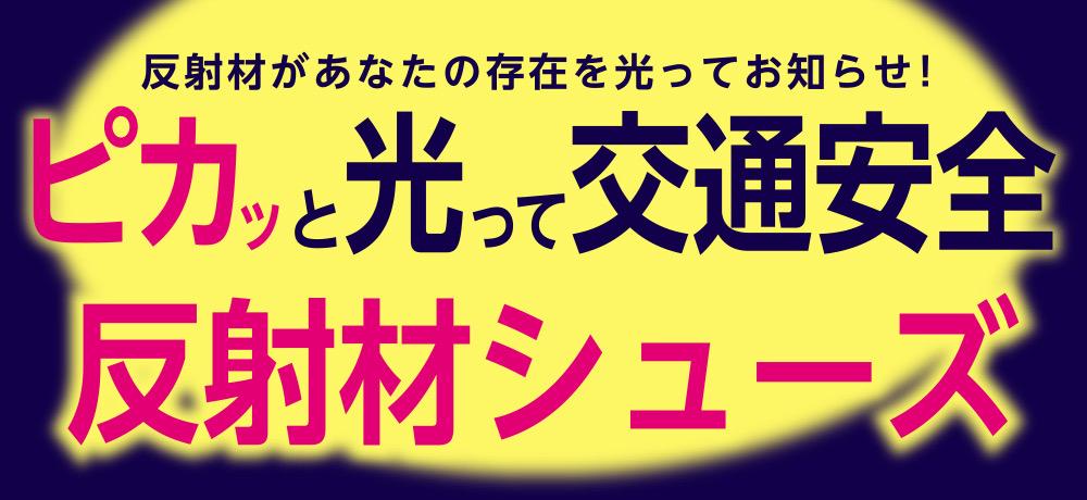 f:id:chiyodamag:20201021110727j:plain