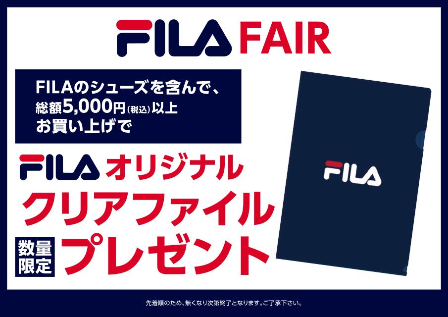 f:id:chiyodamag:20201222135125p:plain
