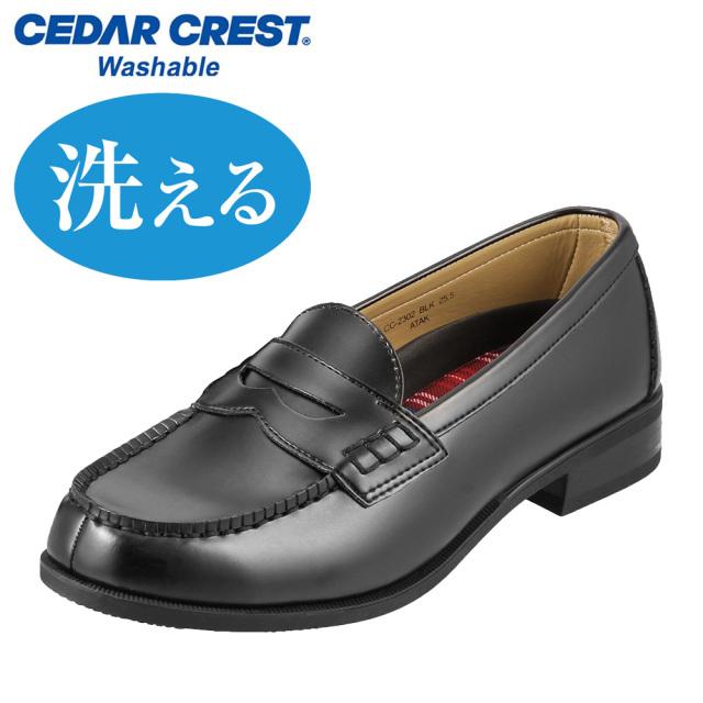 f:id:chiyodamag:20210316115712j:plain