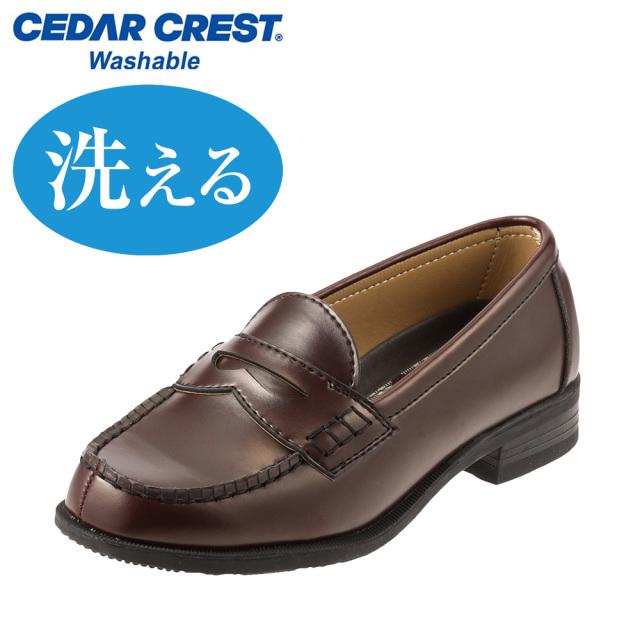 f:id:chiyodamag:20210316120020j:plain