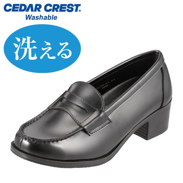 f:id:chiyodamag:20210316120316j:plain