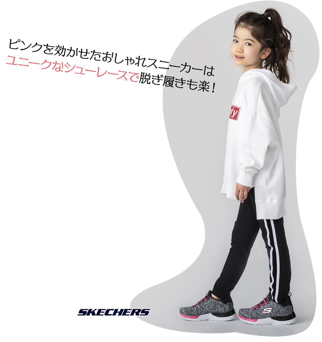 f:id:chiyodamag:20210414120701j:plain