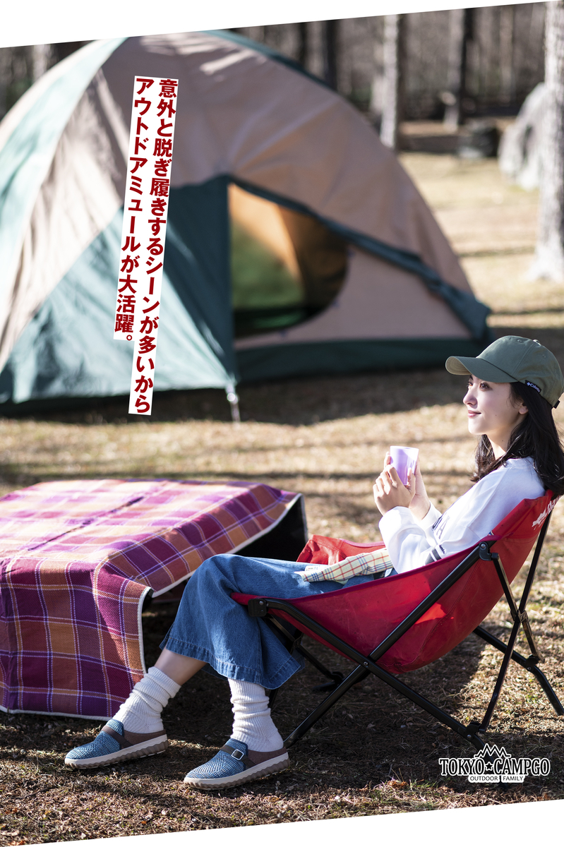 f:id:chiyodamag:20210421152457j:plain