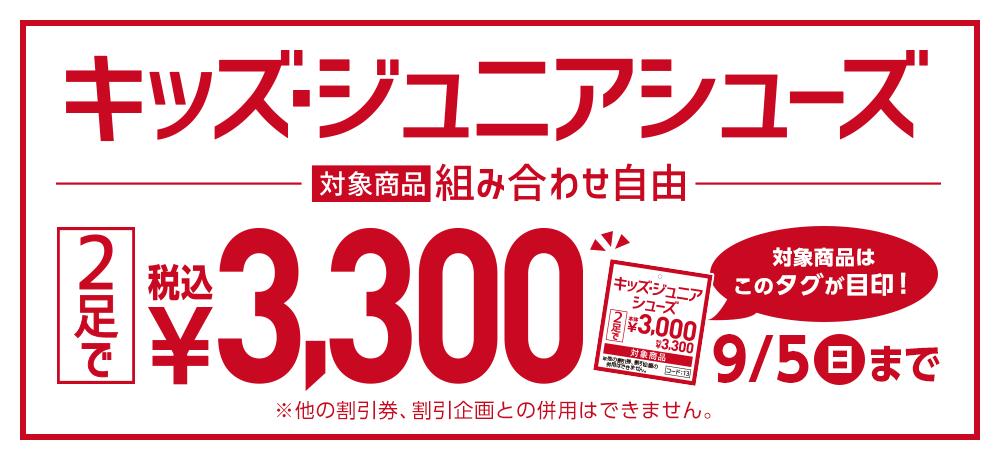 f:id:chiyodamag:20210803120101p:plain