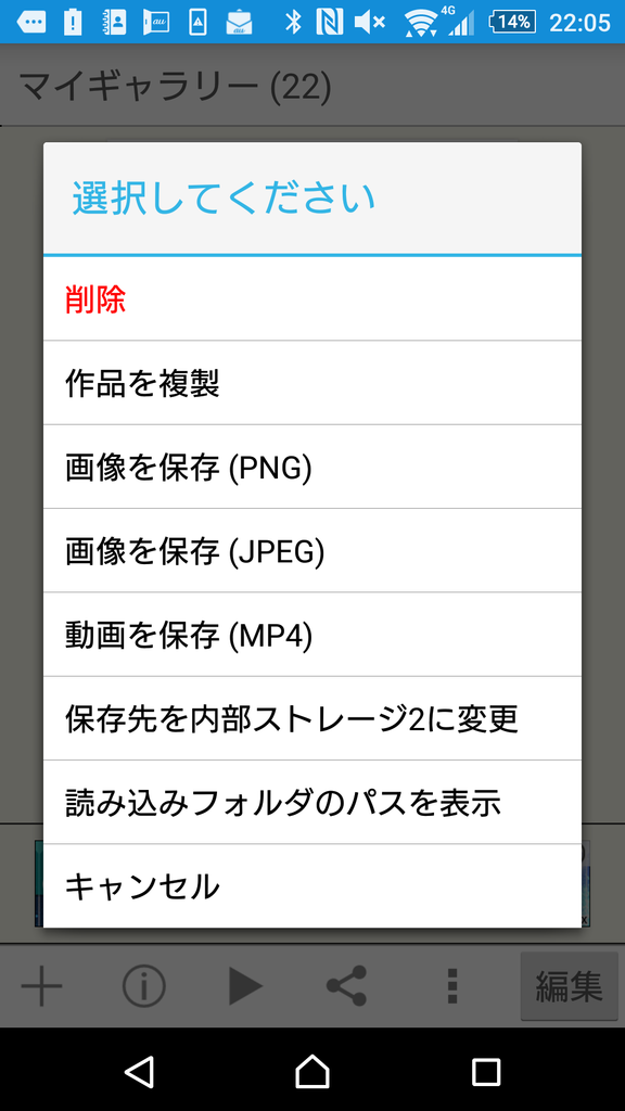 f:id:chiyohapi:20181119222100p:plain