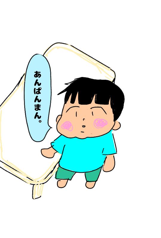 f:id:chiyohapi:20181203140734p:plain