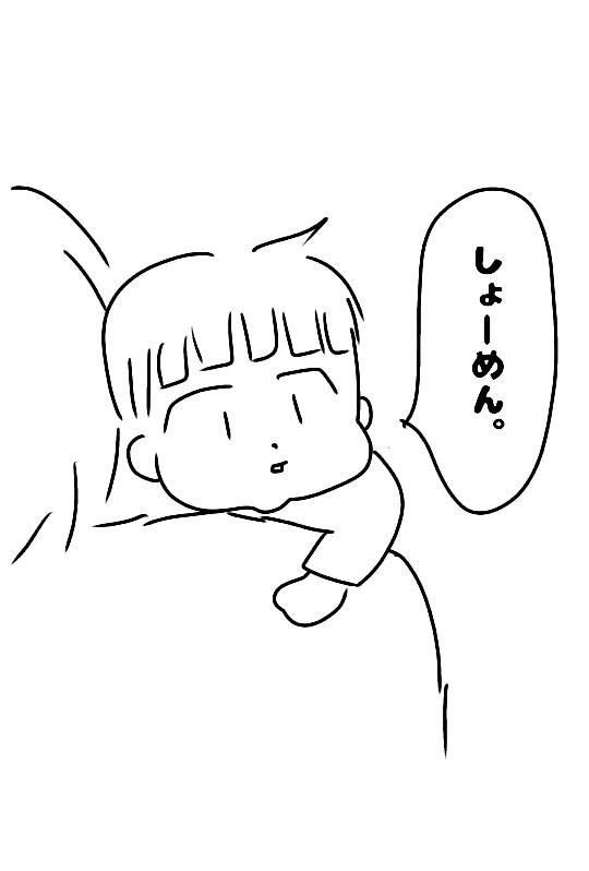 f:id:chiyohapi:20181203145739p:plain