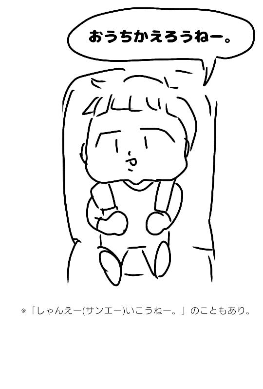 f:id:chiyohapi:20181203150837p:plain