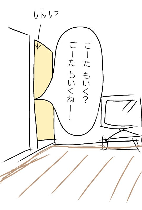 f:id:chiyohapi:20181208070758p:plain