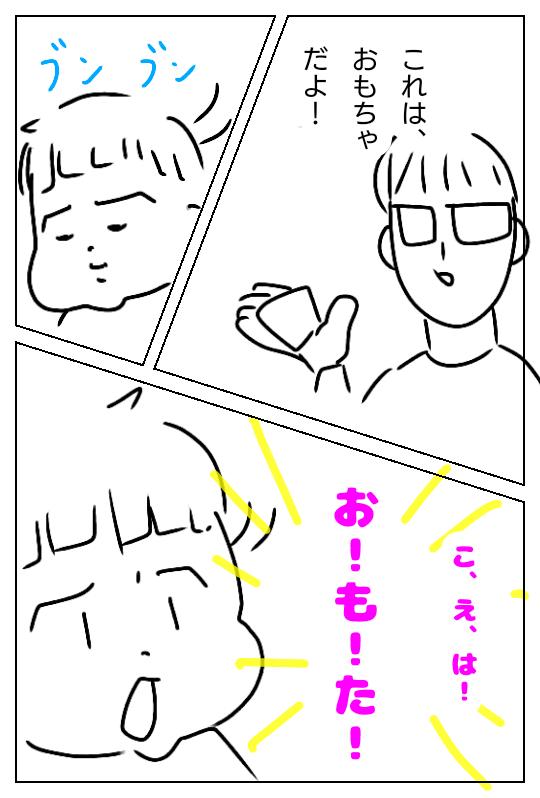 f:id:chiyohapi:20181229060535p:plain